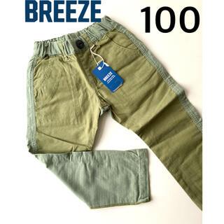 BREEZE - 新品 ブリーズ BREEZE  テーパードベーカーパンツ 100