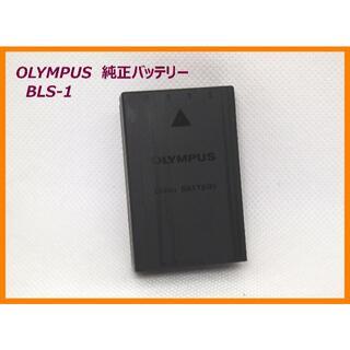 OLYMPUS - オリンパス 純正バッテリー リチウムイオン充電池 BLS-1