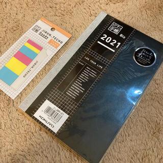 コクヨ(コクヨ)の匿名発送 コクヨ ジブン手帳Biz 黒 2021 付箋セット KOKUYO (カレンダー/スケジュール)