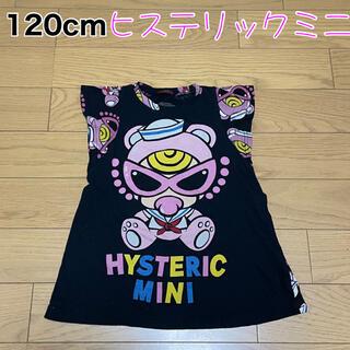 ヒステリックミニ(HYSTERIC MINI)の120cm/ヒステリックミニ(Tシャツ/カットソー)