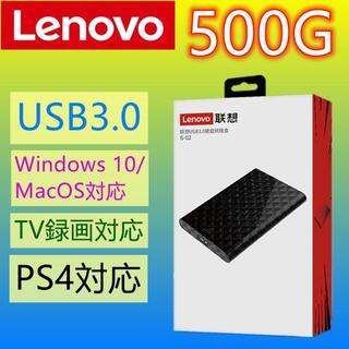 E020 Lenovo USB3.0 外付け HDD 500GB 8