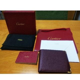 カルティエ(Cartier)の【新品】マスト ドゥ カルティエ 二つ折りウォレット  (財布)