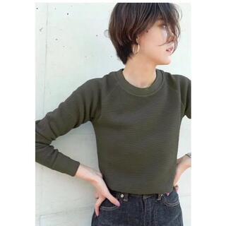 シンゾーン(Shinzone)のザシンゾーン サーマルカットソー(Tシャツ(長袖/七分))