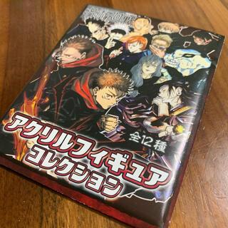 集英社 - 呪術廻戦 アクリルスタンド アクリルフィギュアコレクション 未開封