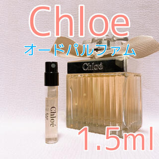 Chloe - クロエ オードパルファム 1.5ml 香水