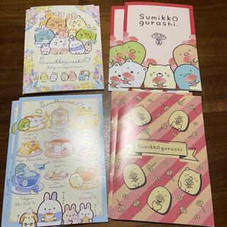 サンリオ - ファミマすみっコぐらしノート8冊セット