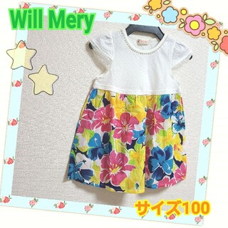 ウィルメリー(WILL MERY)の☆ Will Mery 花柄半袖ワンピース(ワンピース)