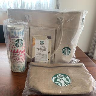 スターバックスコーヒー(Starbucks Coffee)のスタバ福袋2021(日用品/生活雑貨)