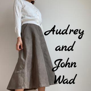 オードリーアンドジョンワッド(audrey and john wad)の即購入OK❗️オードリーアンドジョンワット スカーチョ グレージュ ワイドパンツ(キュロット)