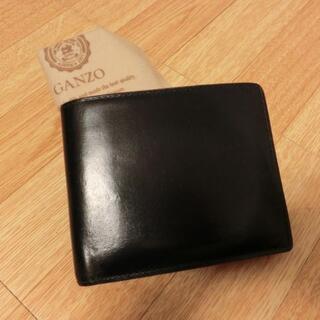 GANZO - ガンゾ シンブライドル 二つ折り財布 小銭入付 ネイビー