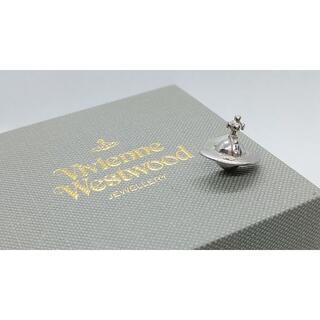 Vivienne Westwood - ヴィヴィアンウエストウッド シルバーピアス オーブ 片方のみ