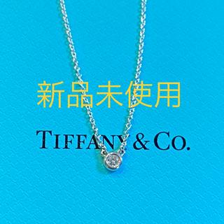 Tiffany & Co. - 新品未使用 ティファニー バイザヤード ネックレス