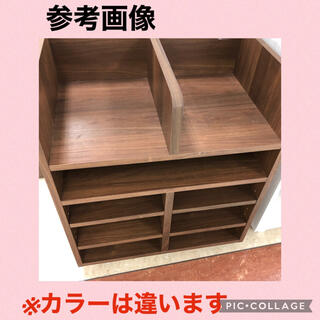 AEON - 新品 ランドセルラック お片付けラックS 木製