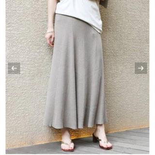 ドゥーズィエムクラス(DEUXIEME CLASSE)の★新品タグ付き★plage リブスカート(ロングスカート)