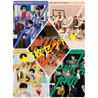 セブンティーン(SEVENTEEN)のSEVENTEENひとりじゃない5枚セット(K-POP/アジア)