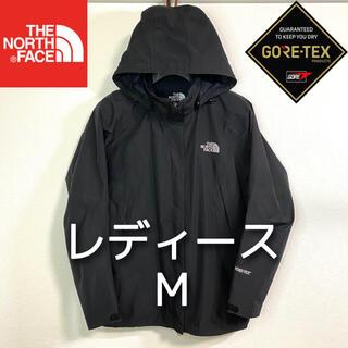 THE NORTH FACE - 美品 THE NORTH FACE マウンテンパーカー レディースMゴアテックス