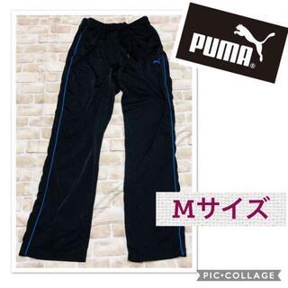 プーマ(PUMA)のプーマ ジャージ パンツ 長ズボン Mサイズ スウェット スポーツ ズボン(トレーニング用品)