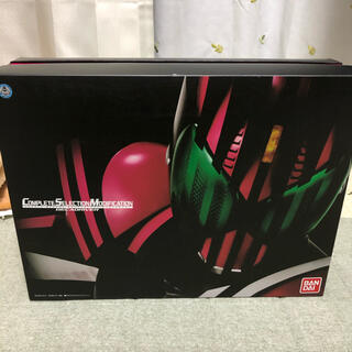 BANDAI - 仮面ライダーディケイド CSM ネオディケイドライバー