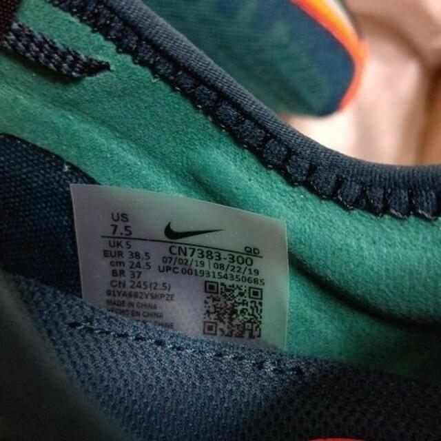 NIKE(ナイキ)のナイキ NIKE ウィメンズ ズーム ペガサス ターボ2 ハコネ 24.5cm スポーツ/アウトドアのランニング(シューズ)の商品写真
