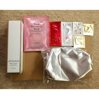 アテニア(Attenir)のアテニア ドレススノーローション、美容マスク、化粧ポーチ&サンプル数点セット(化粧水/ローション)