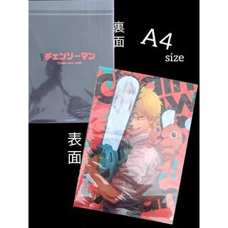 集英社 - G【即購入OK!】 チェンソーマン デンジ マキマ ポチタ クリアファイル