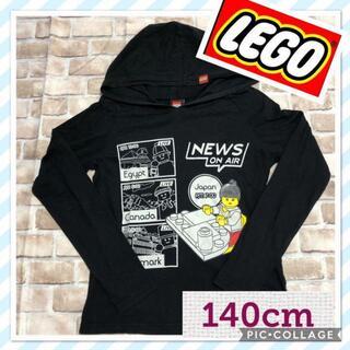 アメリエルマジェスティックレゴン(amelier MAJESTIC LEGON)のLEGO レゴ 長袖Tシャツ ロンT パーカー 140cm ブラック 長袖(Tシャツ/カットソー)