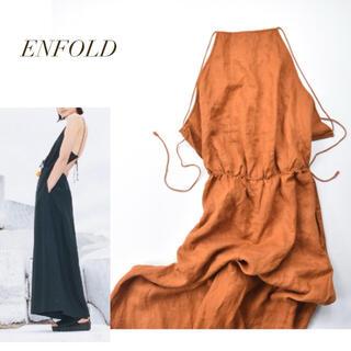 ENFOLD - 完売 雑誌掲載 ENFOLD エンフォルド テラコッタ リネン オールインワン