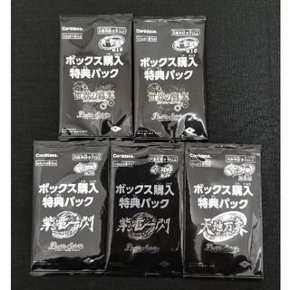 BANDAI - バトルスピリッツ BOX購入 特典 世界の真実