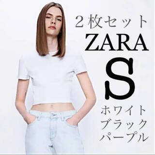 【新品未使用】ZARA クロップド丈Tシャツ コットンTシャツ 2枚セット S(Tシャツ(半袖/袖なし))