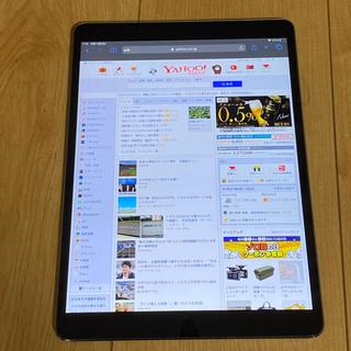 iPad - 美品 iPad Pro 10.5 64GB Wi-Fi+Cellular au