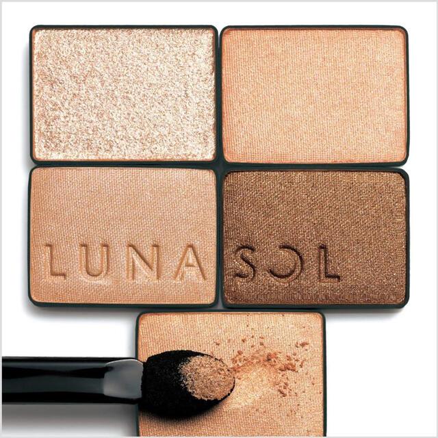 LUNASOL(ルナソル)の【新品】 ルナソル アイシャドウ スキンモデリングアイズ 01 ベージュ コスメ/美容のベースメイク/化粧品(アイシャドウ)の商品写真