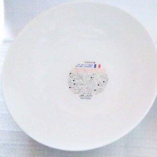 ヤマザキセイパン(山崎製パン)の新品★未使用18cm深皿 大きめ皿 白い皿 丸型 丸皿 丸い皿ディッシュ 丸(食器)