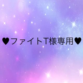 ジーユー(GU)の◆ ♥︎ファイトT様専用♥︎ GU STUDIO SEVEN バケットハット 黒(ハット)