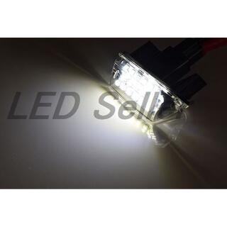 80ノアVOXYエスクァイア  LEDナンバー灯 2個セット