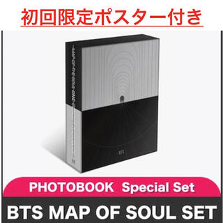 防弾少年団(BTS) - BTS MAP OF THE SOUL ONコンセプトフォトブック写真集