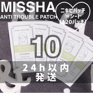 MISSHA - MISSHA ニキビパッチ ニキビ跡