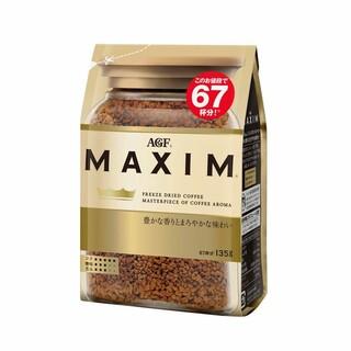エイージーエフ(AGF)のマキシム  コーヒー 135g  3袋  AGF(コーヒー)