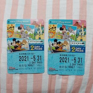 ディズニー(Disney)のリゾートライン 2dayパス 未使用 2枚(鉄道乗車券)
