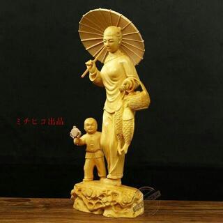 里帰りをする*木製品*置物*東洋彫刻*工芸品★招財開運★(彫刻/オブジェ)