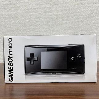 ニンテンドーDS(ニンテンドーDS)の【送料込み箱付き品】ゲームボーイミクロ ブラック OXY-001(その他)