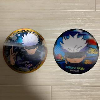 呪術廻戦 3Dマグネット 五条悟 2枚セット