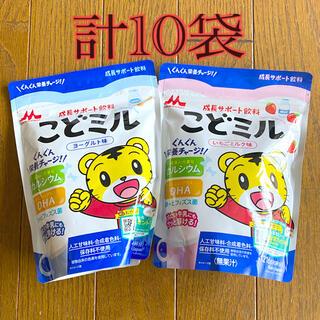 森永乳業 - 【計10袋◎新品】こどミル 2種 成長サポート カルシウム DHA ミルク代用