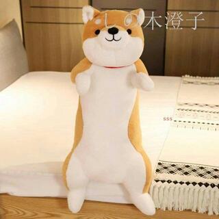 イヌぬいぐるみ 抱き枕 人形 可愛い 柴犬 ハスキー 縫い包み 大きい 可愛い(枕)
