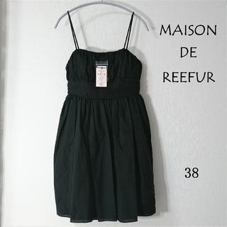 メゾンドリーファー(Maison de Reefur)の【新品・未使用】MAISON DE REEFUR メゾンドリーファー ワンピース(ひざ丈ワンピース)