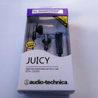 オーディオテクニカ(audio-technica)のaudio−technica JUICY ATH-J100IS BK イヤホン(ヘッドフォン/イヤフォン)