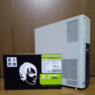 エヌイーシー(NEC)のゲーミングPC 本体 CPU:Core i5 グラボ:GT1030lp 搭載(デスクトップ型PC)