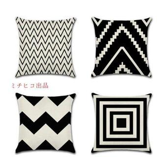 シンプルな黒と白の幾何学的な波のジグザグのリネン枕カバークッションカバー(クッションカバー)