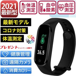 最新モデル 多機能 スマートウォッチ 腕時計 歩数計 防水 バンド2個入り 黒