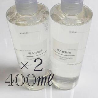 MUJI (無印良品) - 無印良品 ブースター 導入化粧液400ml2本 大容量