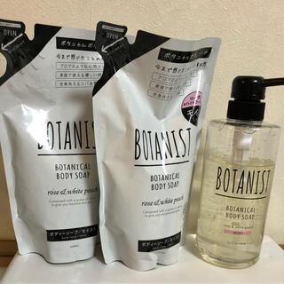 BOTANIST - ボタニスト ボディソープ